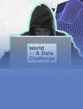 Международный проект АСИ «World AI&Data Challenge» на онлайн-площадке «Точки кипения» СурГУ