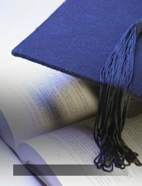 Семинар «Актуальные проблемы защиты диссертации»