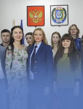 Мировые судьи поделились опытом со студентами СурГУ