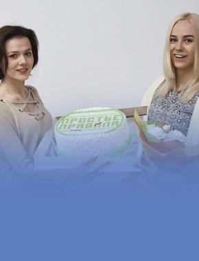 Завершился городской конкурс социальной рекламы. Студентки СурГУ — в числе победителей