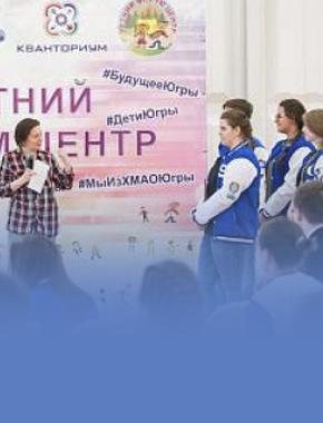 Наталья Комарова назвала патриотические проекты СурГУ «брендом Югры»