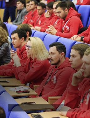 В СурГУ прошел V Всероссийский форум рабочей молодежи
