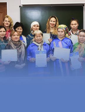 В СурГУ прошли курсы по изучению сургутского диалекта хантыйского языка