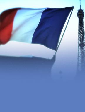 Декада французского языка