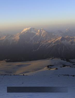 Флаги СурГУ и округа водружены на вершине Эльбруса