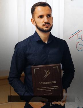 Выпускник СурГУ стал победителем конкурса «Молодой предприниматель Югры»