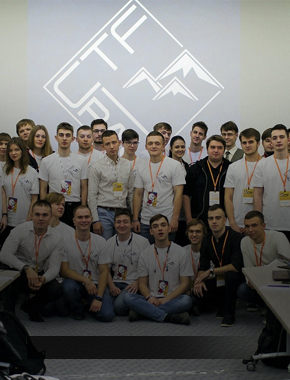 Студенты СурГУ призеры соревнований «UralCTF 2018»