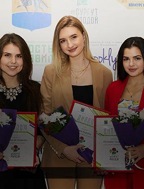 Студенты ИГиП — победители городского конкурса социальной рекламы