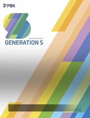 GenerationS принимает заявки на участие в проектах