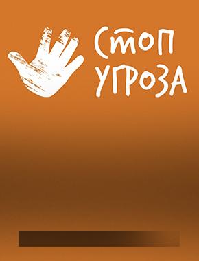 Семинар для родителей и педагогов «Дети в безопасности»