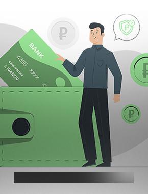 Как защитить свои финансовые интересы во время кризиса?