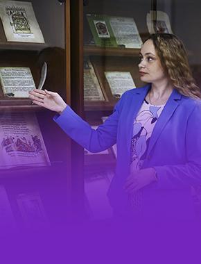 Лаборатория лидерства – 2021: лучший университетский библиотекарь